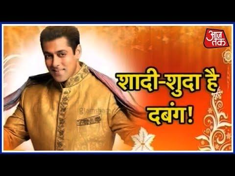 Salman Khan is married!