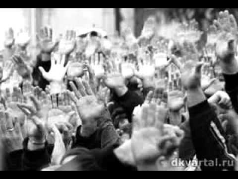 Ритм Дорог - Свободу Сергею Мавроди!