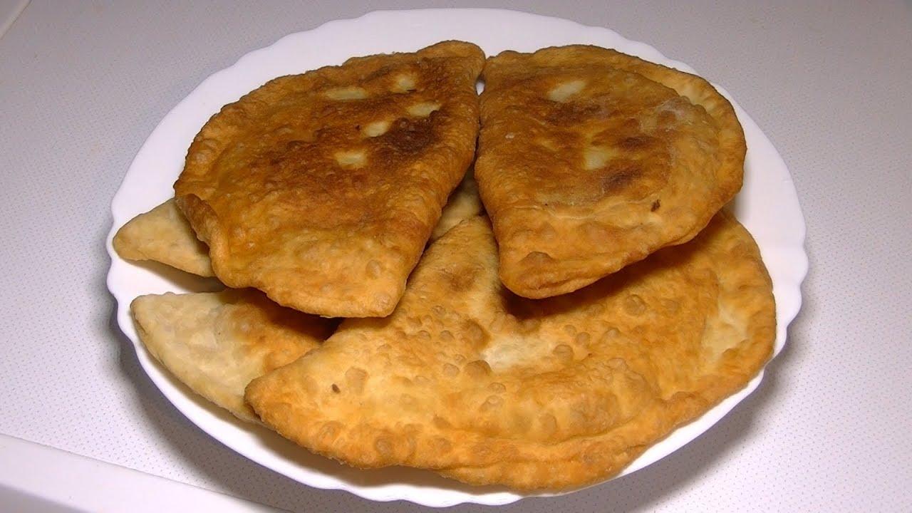 крымские чебуреки рецепт приготовления видео