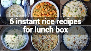 6 instant rice recipes for lunch box | quick, easy & healthy rice recipes