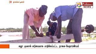 கஜா புயலால் நாகை மாவட்டத்தில் மின்சீரமைப்பு பணிகள் தீவிரம்