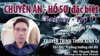 CHUYÊN ÁN - HỒ SƠ ĐẶC BIỆT - Tập 01 REVIEW  | Truyện trinh thám kinh dị -  MC Thanh Bình