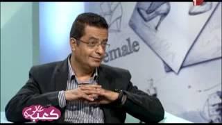 الحوار الكامل للدكتور ايهاب عيد و كيفية التربيه الصحيه للاطفال و التغلب علي صعوبات التعلم