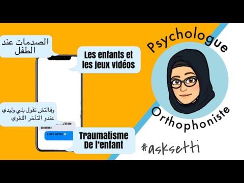#askSETTI| Les enfants et les jeux vidéo | psychologie de l'enfance | PSYCHOLOGUE ORTHOPHONISTE