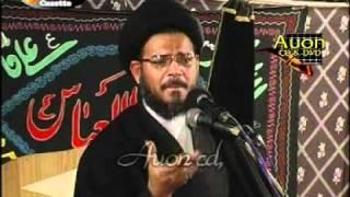 Majlis No.1 - Ijtihad aur Taqleed - Ayatollah Syed Aqeel ul Gharavi