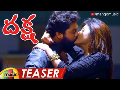 2018 Telugu Movie Teasers | Daksha Telugu Movie Teaser | Kalyan Yarlagadda | Kavya | Mango Music