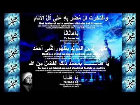 Ya Hanana (hd) Arab malay english With Transliteration video