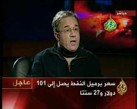 Moroccan Humour