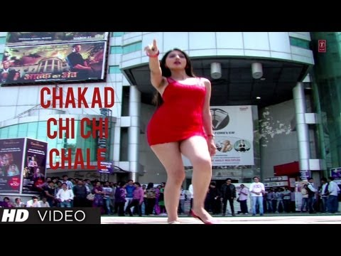 Chakad Chu Chi Chi Video Song Hd - Latest Gujarati Film Songs 2013 - Koi Ne Kehsho Nahi video