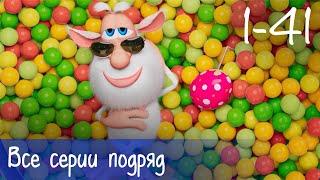 Буба - Все серии подряд (41 серия + бонус) - Мультфильм для детей