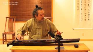 Guqin 古琴 Yuan Jung-ping performs Lament of Departure on Guqin, 袁中平古琴演奏長亭怨慢