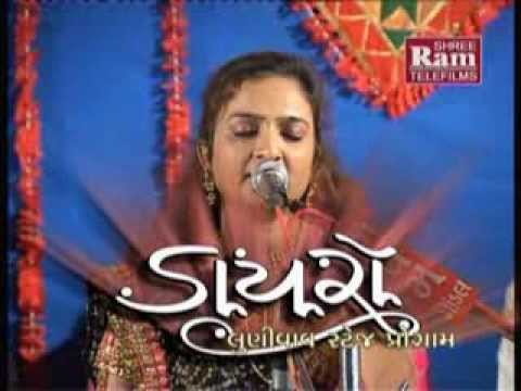 Gujarati Dayro | Mere Gharke Aage Bapa |Farida Meer