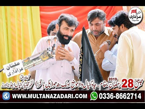 Zakir Syed Ali Raza Shah I Majlis 28 Ramzan 2019 I New Qasiday And YadGar Masiab
