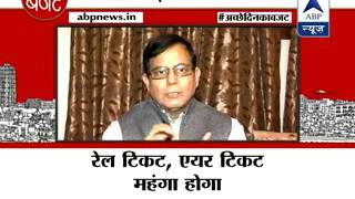 ABP News BIG Debate on Union Budget 2015-16 ll What does the middle class get?