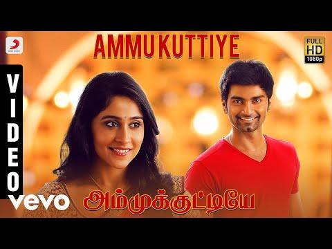 Gemini Ganeshanum Suruli Raajanum - Ammukuttiye Video | D. Imman | Atharvaa