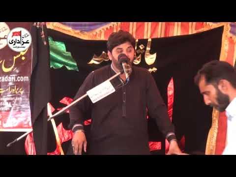 Zakir Aamar Mehdi | Majlis 21 August 2017 | Naqvi Laaj Multan