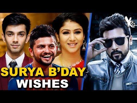 Suresh Raina And Anirudh Wishes To Surya's Birthday | NGK | Alya manasa | Sathyaraj