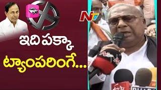 కేసీఆర్ ఈవీఎం మ్యానేజిమెంట్ తోనే ఫలితాలు తారుమారయ్యాయి : హనుమంత రావు | NTV