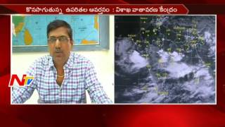Heavy Rains to Continue for Few Days in Andhra Pradesh || Weather Report