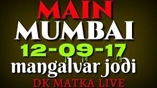 main mumbai 12/09/17 jodi special game