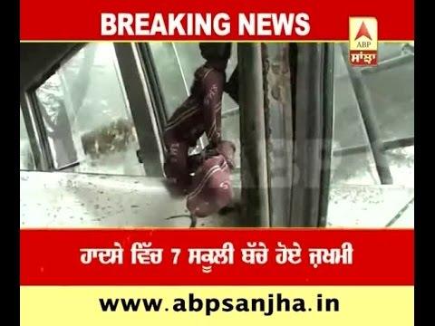 Ferozpur: School Van met with an accident
