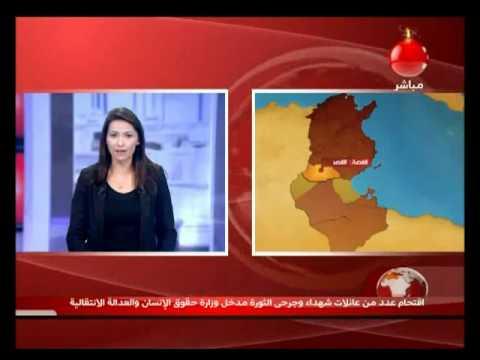Gafsa: Couvre-feu décrété à la délégation Al Gasr
