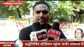 लोकनिर्माण विभाग की खुली पोल # Delhi crime national news