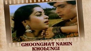 Ghoonghat Nahin Kholungi (Video Song) | Mother India | Nargis, Sunil Dutt & Rajendra Kumar