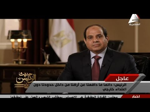 Egypt strikes thirteen jihadist targets in Libya: Sisi