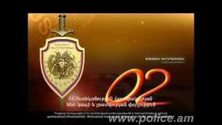 02 Police - 29.08.2014