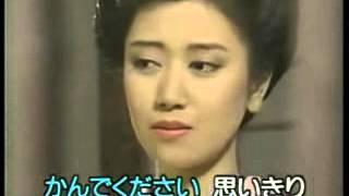 Sazanka No Yado さざんかの宿 Ogawa Eisaku 大川栄策 Karaoke