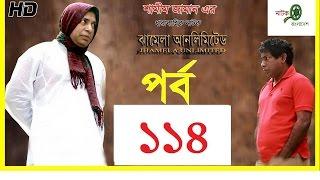 Download Jhamela Unlimited Bangla Natok ft. Mosharraf Karim 114 episode 3Gp Mp4