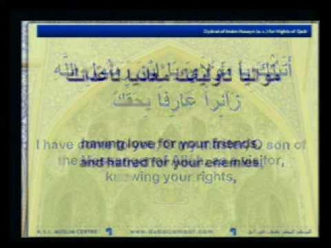 Aamal Of 21st Night Laylatul Qadr - Maulana Syed Muhammad Rizvi