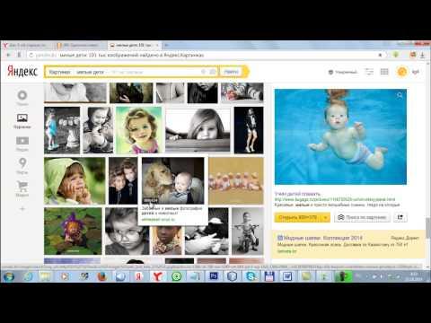 Как сделать видеоролик из фото в одноклассниках