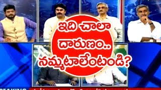 We Are Targeting BJP Party Over  AP Special Category Status  | Jupudi Prabhakar  |#PTM