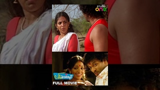 Love Failure - Love Failure Telugu Full Length Movie [HD] - Jayasurya & Mythili