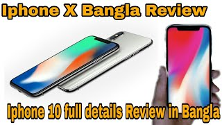 Iphone X Bangla Review | Iphone 10 full details Review in Bangla