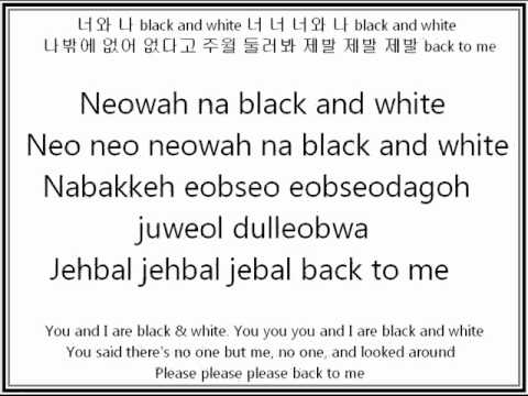 G.na - Black & White Lyrics (rom   Eng   Hangul) video