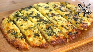 Garlic Bread - Low Carb, Keto Diet Fast Food!