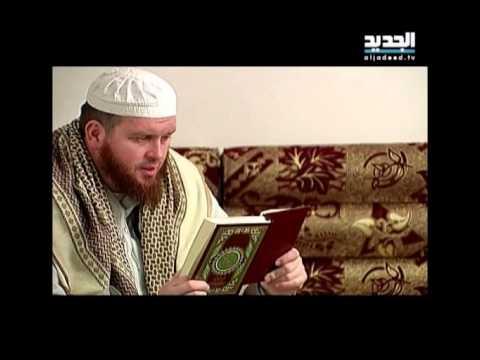 نيوزلندي من داعش يكشف مواقع التنظيم – يمنى فواز