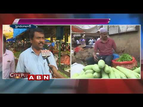 Public Talk | Vegetable Prices Hike in Hyderabad | ABN Telugu