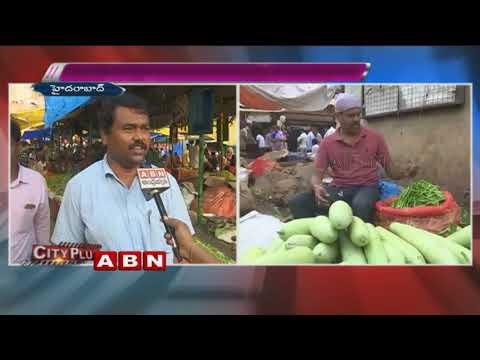 Public Talk | Vegetable Prices Hike in Hyderabad | ABN Telugu