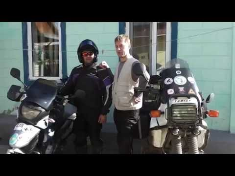 Пять стран на мотоцикле 1часть