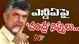 AP CM Chandrababu Naidu Fires On NDA Government Over AP Special Status
