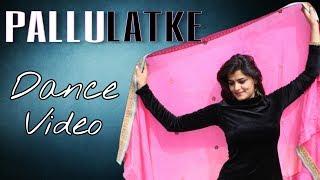 Pallu Latke Dance Video Song | Operation Cobra | Piyush And Dimple | Choreography By Piyush Sm
