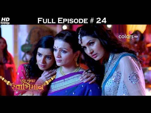 Ek Shringaar Swabhiman - 19th January 2017 - एक श्रृंगार स्वाभिमान - Full Episode (HD) thumbnail