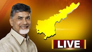 CM Chandrababu Naidu Address Jnana Bheri Public meeting at Vijayawada | Live
