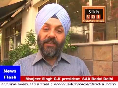 Paramjit Singh Sarna Family to Paramjit Singh Sarna
