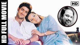 Manasantha Nuvve Telugu Full Length Movie || Uday Kiran, Reema Sen, Tanu Roy