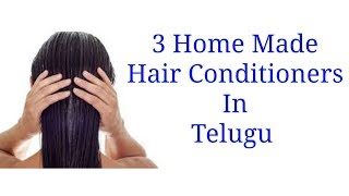 Home Made Hair Conditioner